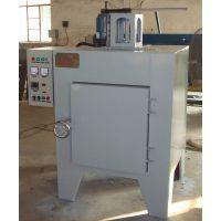供应东莞高温箱式电阻炉 烧结炉 钢件热处理专用