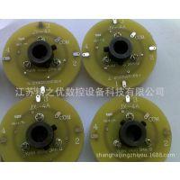 精诚数控电动刀架发信盘发讯盘编码器 JX-4 JX-4A JX-4W JX-4BW