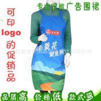 【韩版家居工作服】多色任选环保丝印制服呢厨房围裙