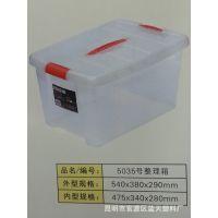 厂家直销 大号透明塑料整理箱 透明塑料收纳盒5035