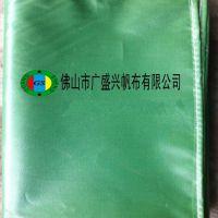 宁波盖货帆布/工地盖货帆布/工业货物防雨篷布