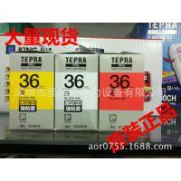 锦宫标签机色带SC36YW标签带36mm黄底黑字强粘性SR3900C 用