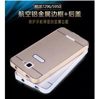 酷派大神X7手机壳 大神X7手机套 8690金属边框后盖保护套外壳超薄