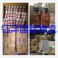 英国化妆品上门取件包税进口清关到中国派送全程服务国际物流货运