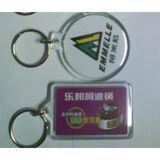 供应合肥塑料钥匙扣制作/郑州二维码促销各类钥匙扣批发