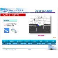SD42527 SD42560 SD42524