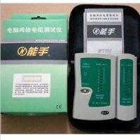供应跳楼价一年网络测试仪器测线仪网络测试仪电话1年质保a线绕线选择