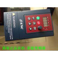 易维特价供应迷你型面板可拆可外接750W通用易能变频器低压380V