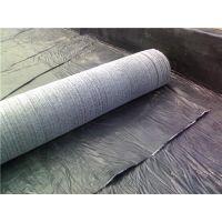 供应防水毯制造基地鑫宇、膨润土防水毯鑫宇、鑫宇土工材料