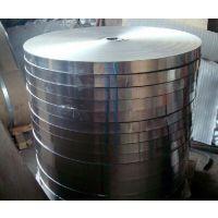 供应直销5083铝带。铝卷带。5083铝棒现货