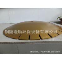 安徽井周切割机专用切割刀片 金刚石弧形刀片 圆周式切割片