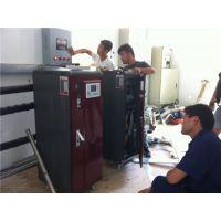学校生活热水供应:太阳能、空气能热水机组配套全自动电热水锅炉CLDR0.03-85/60