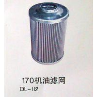 盛世滤源供应液压油滤芯参数型号
