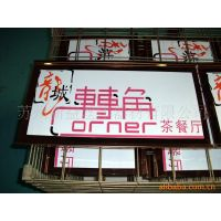 提供不锈钢,印字,丝网印刷,丝印加工