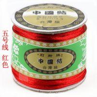 厂家直销正品台湾莉斯玉线中国结线材5号线韩国丝线批发不褪色