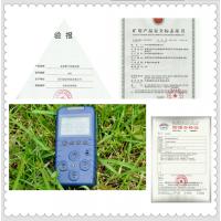 供应CD4气体安全检测仪器/气体安全检测仪器价格合理