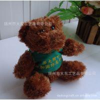 特价订做毛绒玩具 苏州大学附属中学纪念品穿衣服小熊 毕业熊礼品