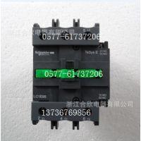 LC1E95M5N AC220 Tesys E接触器,交流电流95A 施耐德接触器