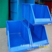腾越塑胶制品五金厂供应规格齐全防静电零件盒