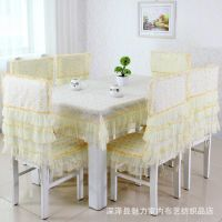 厂家批发蕾丝桌布高档餐椅垫椅套欧式坐垫台布茶巾盖巾