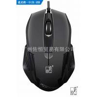 供应追光豹512G电脑有线鼠标笔记本鼠标 磨砂黑色新款USB 2014新款