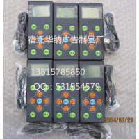滚动灯箱配件滚动系统遥控器手柄数字换画系统遥控手柄操作键盘
