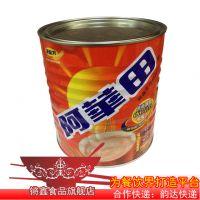 供应阿华田三合一营养麦芽蛋白型固体饮料1150g 袋装 可供商超 批发