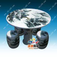 陶瓷桌凳,陶瓷桌子价格,居家装饰陶瓷桌椅批发