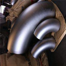 无缝弯头38*4,高压管件,厚壁弯头厂家,45度弯头厂家直销