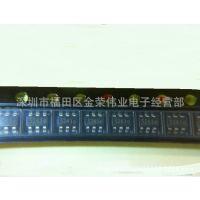 QX9920 QX泉芯 SOT23-6 全新原装现货100%