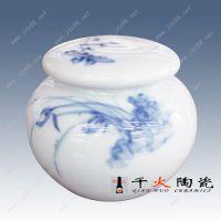 定制陶瓷罐子 陶瓷罐子加字