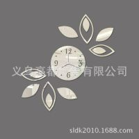 速卖通货源 镜面墙贴钟表 时尚挂钟 莲花钟 JM-Z040