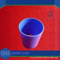 环保红色PVC塑料管 彩色PVC挤出管道 透明彩色PVC挤出管材