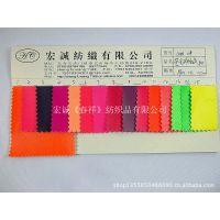 珠光纳帕纹PVC羊仔纹细纹PU荧光纳帕纹针织底合成革途程贴膜皮革