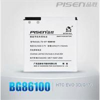 品胜厂家直销 手机电池HTC BG86100电池 承接礼品订单