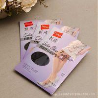 袜子包装纸 性感丝袜外包装 袜盒 丝袜纸壳 定做连裤袜纸卡 纸盒
