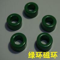 锰锌Mn-Zn高导铁氧体T25*15*13C喷漆电感AL大于10磁环