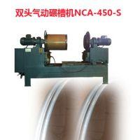 机械设备 机械设备制造 制桶设备 自动设备 设备 纸桶设备 自动