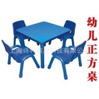 月亮桌 塑料儿童桌 幼儿园桌 学习桌 弯形桌儿童塑胶桌椅、特价桌