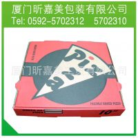 厦门生产直销比萨盒 披萨盒 批萨盒 PIZZA BOX薄饼盒