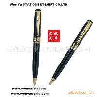 供应【文雅文具网】金属笔 亚克力圆珠笔 转动式笔 广告礼品笔