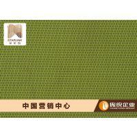 星伦凯RPR010编织地毯色彩明亮立体织感