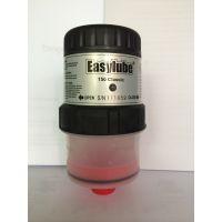 台湾Easylube轴承自动注油器|自动注油器价格|微量注油器