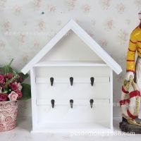工厂直销 zakka杂货白色房子造型钥匙柜 挂件收纳 实用 可悬挂