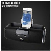 JBL OnBeat Hotel 唤醒节拍底座蓝牙闹钟苹果音箱音响