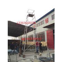 铝合金梯车 玻璃钢梯车铁路专用绝缘河北 厂家直发