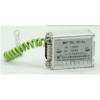 数字信号防雷器/数据通信浪涌保护器130