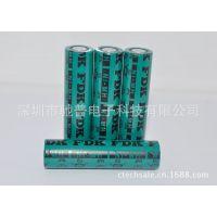 供应FDK HR-4/3AU镍氢电池