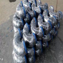 无缝冲压弯头DN950PN1.6,大口径对焊弯头,U形弯头批发价格