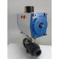 气动HFAD671S-10塑料球阀广东气动GT执行器不锈钢支架球阀.东莞电动PVC球阀厂家供应商价格